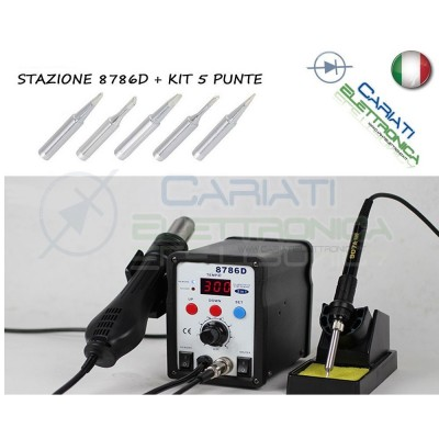 STAZIONE 8786D AD ARIA CALDA CON SALDATORE 2 IN 1 SALDANTE + KIT 5PUNTE Guangzhou Yihua Electronic Equipment Co.,Ltd.